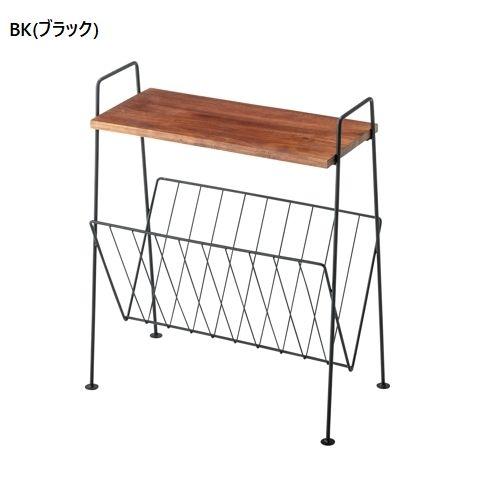 サイドテーブル スチールフレーム 天板木(アカシア) V字型マガジンラック付き W395×D210×H450(mm)商品画像3