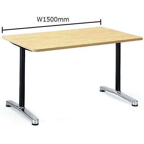 テーブル(会議用) アイコ 2本固定脚 AL-1575K W1500×D750×H700(mm) 角形天板 アルミダイキャストベースのメイン画像