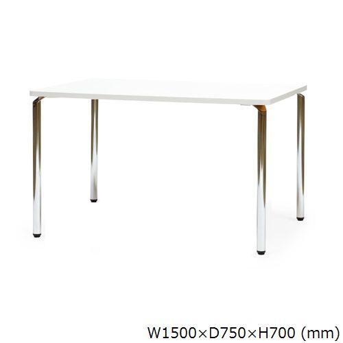 【廃番】会議用テーブル 4本脚テーブル AR-1575K W1500×D750×H700(mm) クロームメッキのメイン画像
