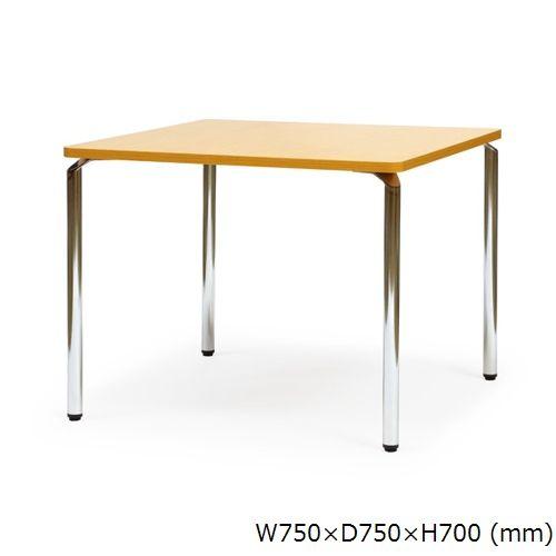 【廃番】会議用テーブル 正方形天板 750mm角 AR-750K W750×D750×H700(mm) クロームメッキのメイン画像