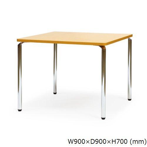 会議用テーブル アイコ 正方形天板 900mm角 AR-900K W900×D900×H700(mm) クロームメッキのメイン画像