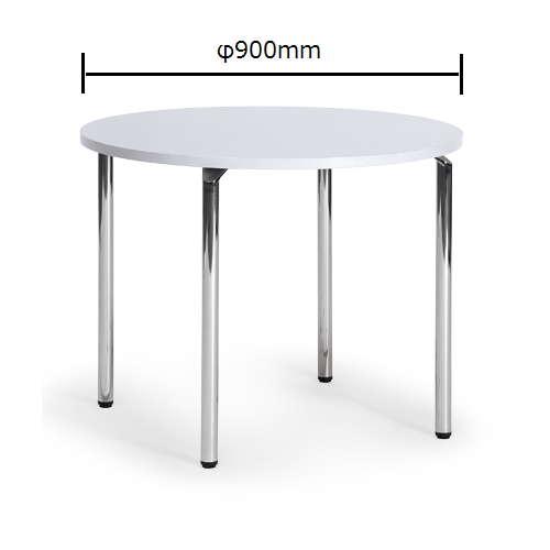 テーブル(会議用) 円形天板 900φ AR-900R W900×D900×H700(mm) クロームメッキのメイン画像