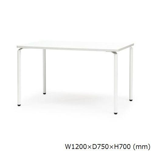 会議用テーブル アイコ 4本脚テーブル ARW-1275K W1200×D750×H700(mm) ホワイト塗装脚のメイン画像
