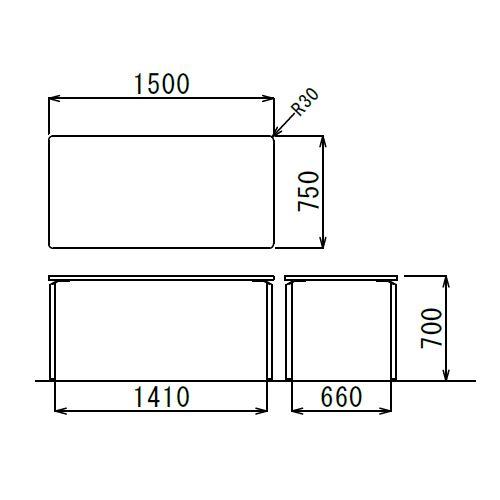 【廃番】会議用テーブル 4本脚テーブル ARW-1575K W1500×D750×H700(mm) ホワイト塗装脚商品画像3
