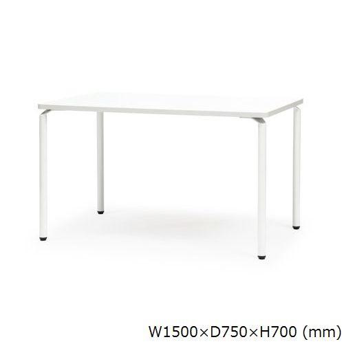 【廃番】会議用テーブル 4本脚テーブル ARW-1575K W1500×D750×H700(mm) ホワイト塗装脚のメイン画像