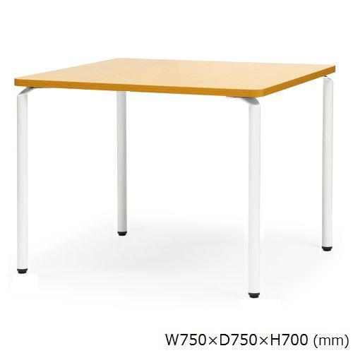 会議用テーブル アイコ 正方形天板 750mm角 ARW-750K W750×D750×H700(mm) ホワイト塗装脚のメイン画像