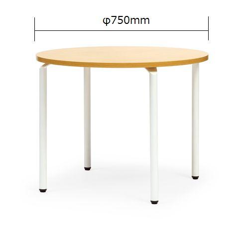 【廃番】会議用テーブル 円形天板 750φ ARW-750R W750×D750×H700(mm) ホワイト塗装脚のメイン画像