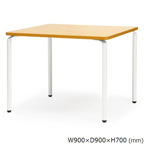 【廃番】会議用テーブル 正方形天板 900mm角 ARW-900K W900×D900×H700(mm) ホワイト塗装脚のメイン画像