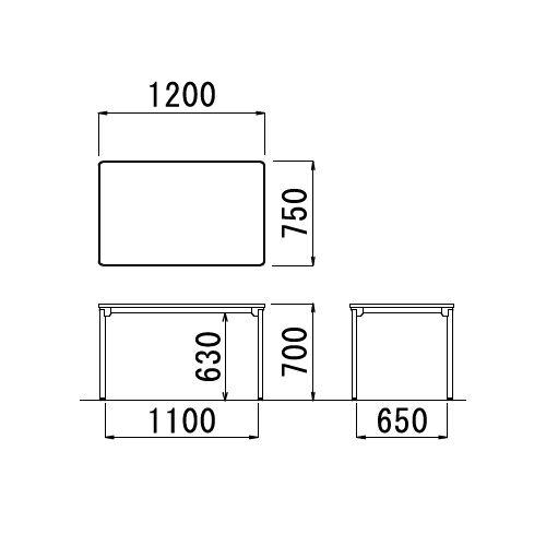 【廃番】会議用テーブル 4本脚テーブル スチールパイプ脚 クロームメッキ 棚なし AT-1275SE W1200×D750×H700(mm) ソフトエッジ巻き商品画像2