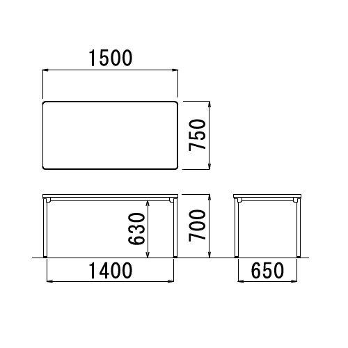 【廃番】会議用テーブル 4本脚テーブル スチールパイプ脚 クロームメッキ 棚なし AT-1575SE W1500×D750×H700(mm) ソフトエッジ巻き商品画像2