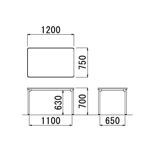 会議用テーブル 4本脚テーブル ステンレスパイプ ATX-1275 W1200×D750×H700(mm)商品画像2