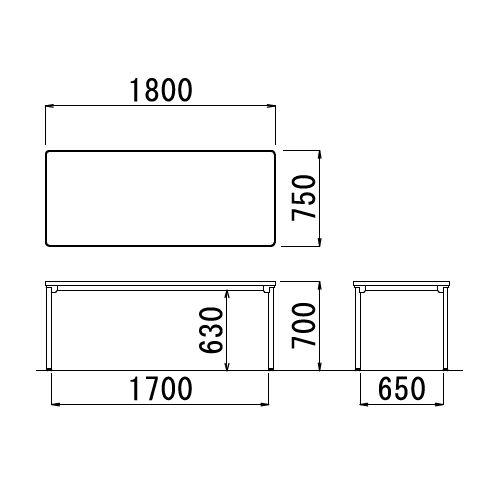 会議用テーブル 4本脚テーブル ステンレスパイプ ATX-1875 W1800×D750×H700(mm)商品画像2