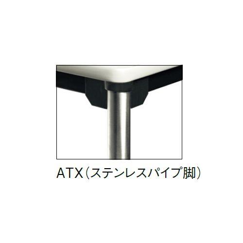 【廃番】会議用テーブル 4本脚テーブル ステンレスパイプ脚 棚付き ATXS-1275SE W1200×D750×H700(mm) ソフトエッジ巻き商品画像4