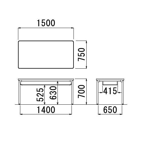 【廃番】会議用テーブル 4本脚テーブル ステンレスパイプ脚 棚付き ATXS-1575SE W1500×D750×H700(mm) ソフトエッジ巻き商品画像2