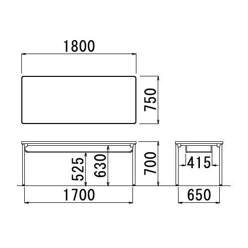 【廃番】会議用テーブル 4本脚テーブル ステンレスパイプ脚 棚付き ATXS-1875SE W1800×D750×H700(mm) ソフトエッジ巻き商品画像2
