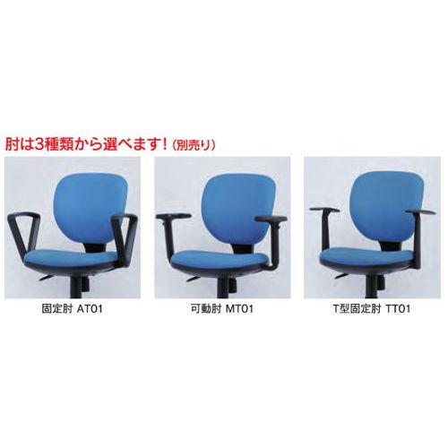 チェア(椅子) 井上金庫(イノウエ) ローバック BRU-13 肘なし商品画像6