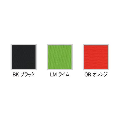 ハイスツールチェア 井上金庫(イノウエ) BTB-30 キャスター脚 布張り 肘なし商品画像4