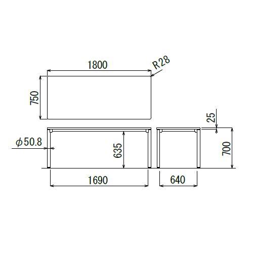 【廃番】会議用テーブル CTH-1875 W1800×D750×H700(mm) ダークトーン 4本脚テーブル アジャスター付商品画像2