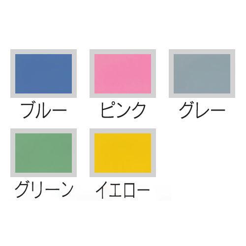 【廃番】介護用丸椅子 井上金庫(イノウエ) cuppo-B 背付き商品画像1