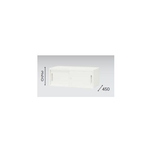 スチール引き違い書庫 ナイキ 上置き用 H350mm ホワイトカラー CW型 CW-0904H-WW W899×D450×H350(mm)のメイン画像