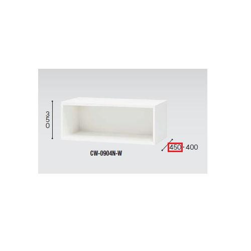 キャビネット・収納庫 オープン書庫 上置き用 H350mm ホワイトカラー CW型 CW-0904N-W W899×D450×H350(mm)のメイン画像