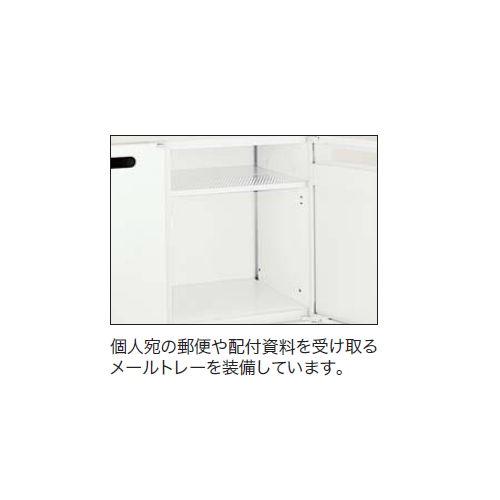 キャビネット・収納庫 パーソナルロッカー 2人用 ダイヤル錠 ホワイトカラー CW型 CW-0904PL2-WW W899×D450×H400(mm)商品画像2