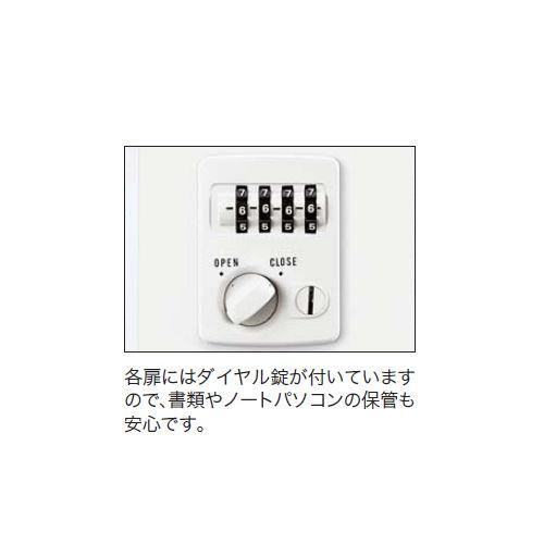 キャビネット・収納庫 パーソナルロッカー 2人用 ダイヤル錠 ホワイトカラー CW型 CW-0904PL2-WW W899×D450×H400(mm)商品画像3