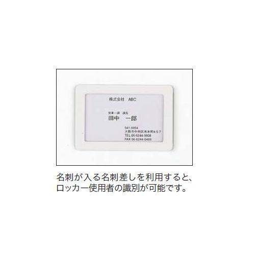 キャビネット・収納庫 パーソナルロッカー 2人用 ダイヤル錠 ホワイトカラー CW型 CW-0904PL2-WW W899×D450×H400(mm)商品画像4