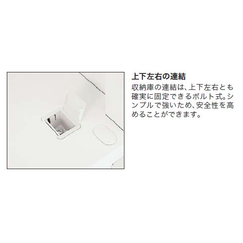 キャビネット・収納庫 両開き書庫 上置き用 H450mm ホワイトカラー CW型 CW-0905K-WW W899×D450×H450(mm)商品画像6