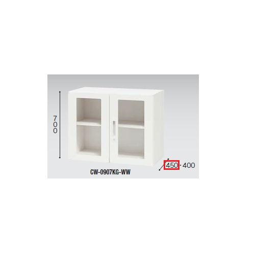 キャビネット・収納庫 ガラス両開き書庫 H700mm ホワイトカラー CW型 CW-0907KG-WW W899×D450×H700(mm)のメイン画像
