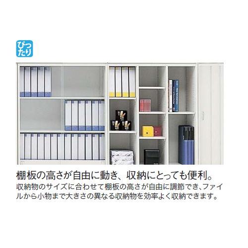 キャビネット・収納庫 オープン書庫 H700mm ホワイトカラー CW型 CW-0907N-W W899×D450×H700(mm)商品画像2