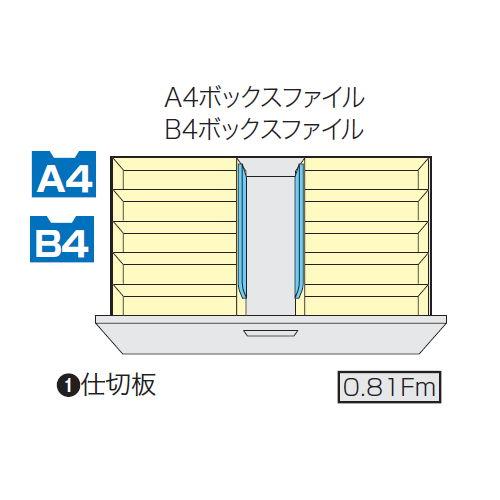 キャビネット・収納庫 ファイル引き出し書庫 2段 ホワイトカラー CW型 CW-0907S-2-WW W899×D450×H700(mm)商品画像2