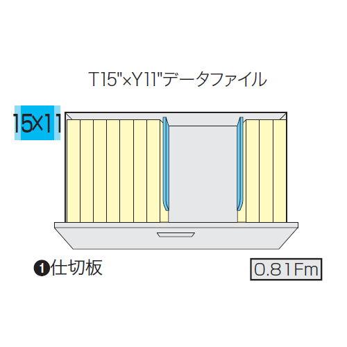 キャビネット・収納庫 ファイル引き出し書庫 2段 ホワイトカラー CW型 CW-0907S-2-WW W899×D450×H700(mm)商品画像3