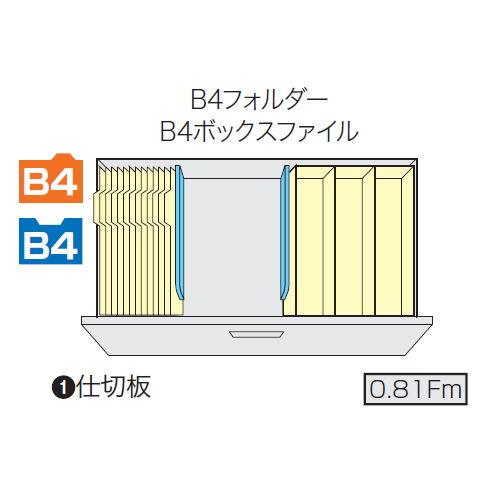 キャビネット・収納庫 ファイル引き出し書庫 2段 ホワイトカラー CW型 CW-0907S-2-WW W899×D450×H700(mm)商品画像4