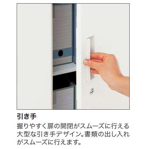 3枚扉 スチール引き違い書庫 ナイキ H900mm ホワイトカラー CW型 CW-0909H3-WW W899×D450×H900(mm)商品画像4