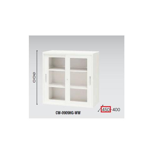 キャビネット・収納庫 ガラス引き違い書庫 H900mm ホワイトカラー CW型 CW-0909HG-WW W899×D450×H900(mm)のメイン画像