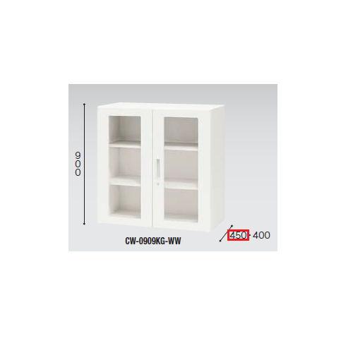 キャビネット・収納庫 ガラス両開き書庫 H900mm ホワイトカラー CW型 CW-0909KG-WW W899×D450×H900(mm)のメイン画像