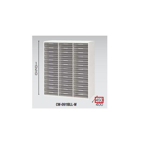 トレー書庫 ナイキ 深型 B4用(3列13段) ホワイトカラー CW型 CW-0911BLL-W W899×D450×H1050(mm)のメイン画像