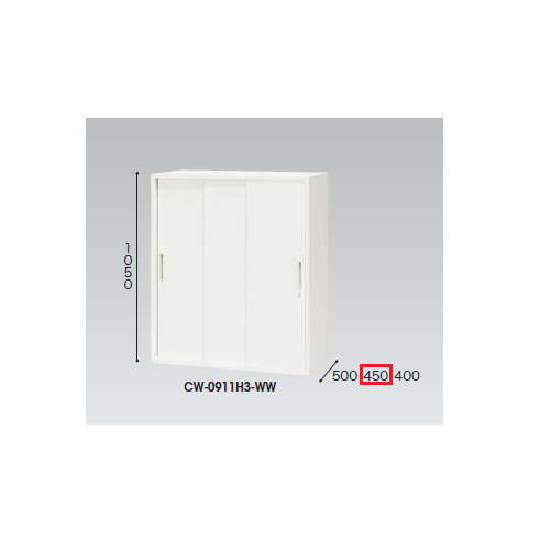 3枚扉 スチール引き違い書庫 ナイキ H1050mm ホワイトカラー CW型 CW-0911H3-WW W899×D450×H1050(mm)のメイン画像