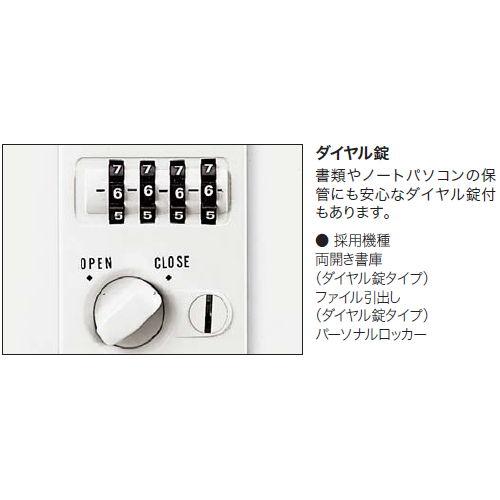 キャビネット・収納庫 両開き書庫 ダイヤル錠 H1050mm ホワイトカラー CW型 CW-0911KD-WW W899×D450×H1050(mm)商品画像2