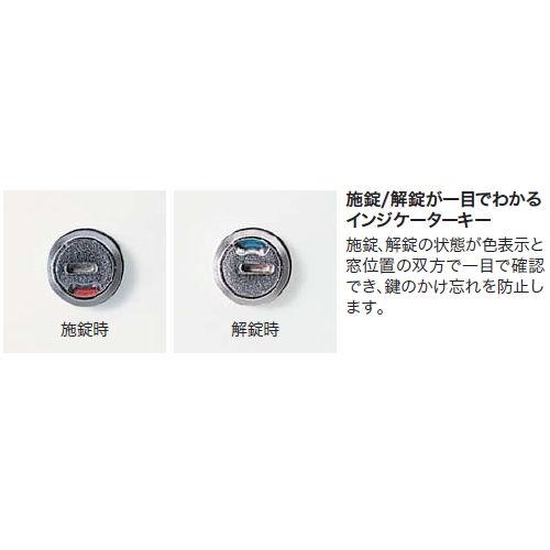 ガラス両開き書庫 ナイキ H1050mm ホワイトカラー CW型 CW-0911KG-WW W899×D450×H1050(mm)商品画像2