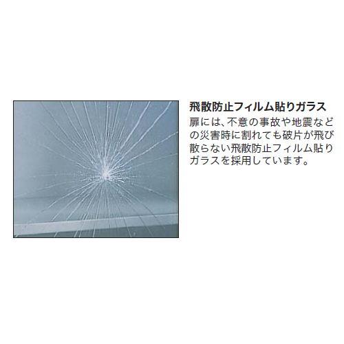 ガラス両開き書庫 ナイキ H1050mm ホワイトカラー CW型 CW-0911KG-WW W899×D450×H1050(mm)商品画像3