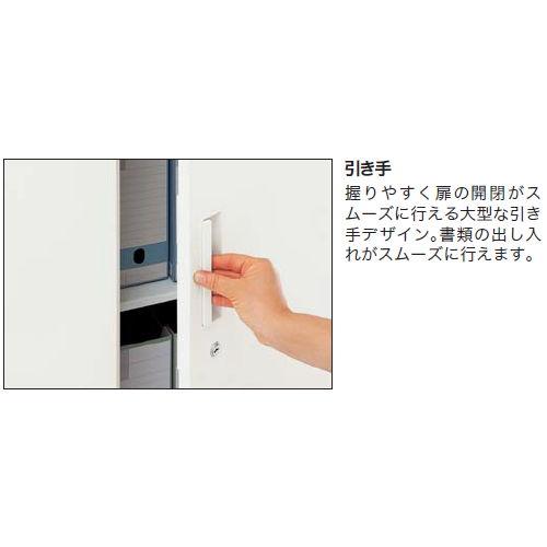 キャビネット・収納庫 ガラス両開き書庫 H1050mm ホワイトカラー CW型 CW-0911KG-WW W899×D450×H1050(mm)商品画像5