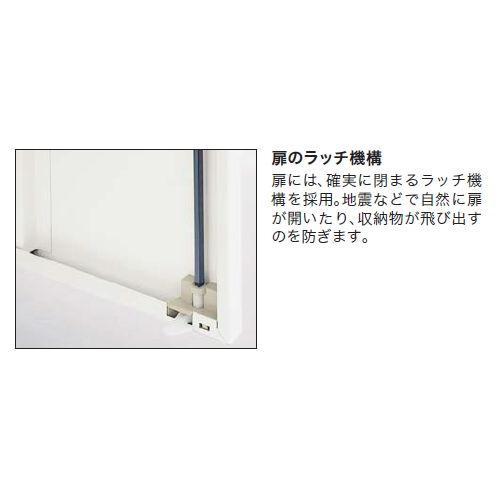 キャビネット・収納庫 ガラス両開き書庫 H1050mm ホワイトカラー CW型 CW-0911KG-WW W899×D450×H1050(mm)商品画像6
