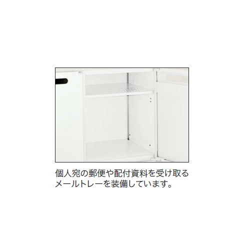 キャビネット・収納庫 パーソナルロッカー 4人用 ダイヤル錠 ホワイトカラー CW型 CW-0911PL-WW W899×D450×H1050(mm)商品画像2