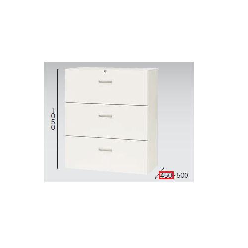 キャビネット・収納庫 ファイル引き出し書庫 3段 ホワイトカラー CW型 CW-0911S-3-WW W899×D450×H1050(mm)のメイン画像