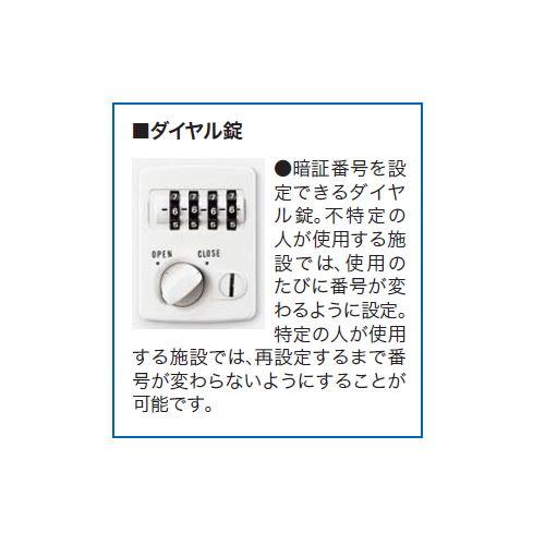 ファイル引き出し書庫 ダブル3段(2列3段) ダイヤル錠 ナイキ ホワイトカラー CW型 CW-0911SW-3-WW W899×D450×H1050(mm)商品画像3