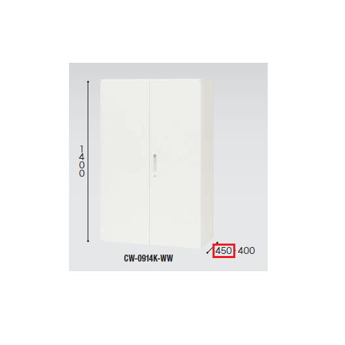 キャビネット・収納庫 両開き書庫 H1400mm ホワイトカラー CW型 CW-0914K-WW W899×D450×H1400(mm)のメイン画像