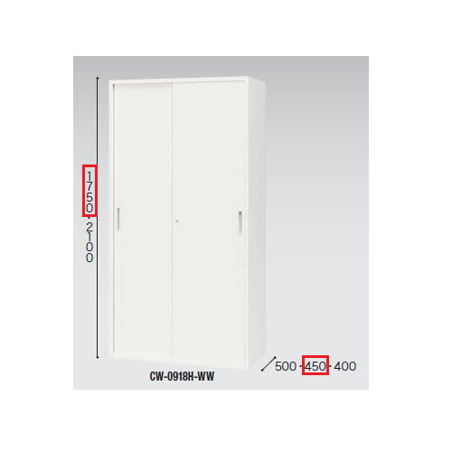 キャビネット・収納庫 スチール引き違い書庫 H1750mm ホワイトカラー CW型 CW-0918H-WW W899×D450×H1750(mm)のメイン画像