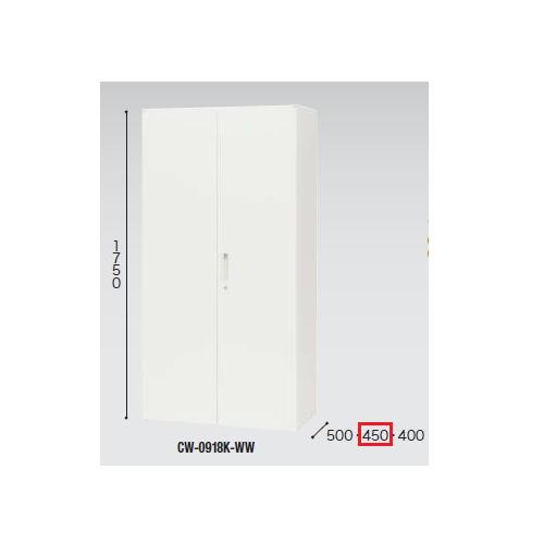 両開き書庫 ナイキ H1750mm ホワイトカラー CW型 CW-0918K-WW W899×D450×H1750(mm)のメイン画像